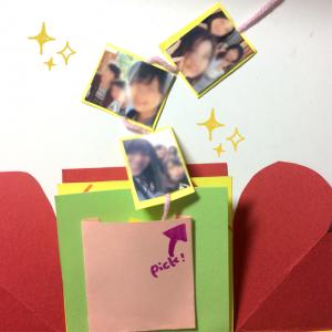 GiftBox24
