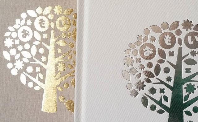 金色と銀色