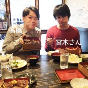 宮本さんとランチタイム