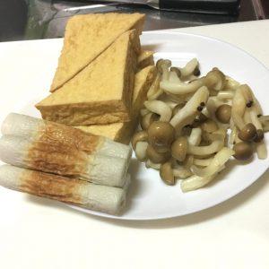 新玉ねぎ料理、他の材料