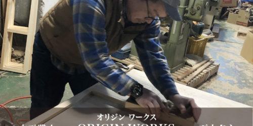 木工職人_アイキャッチ
