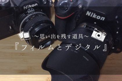 photo0