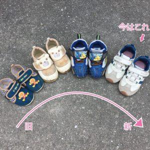 歴代の靴1