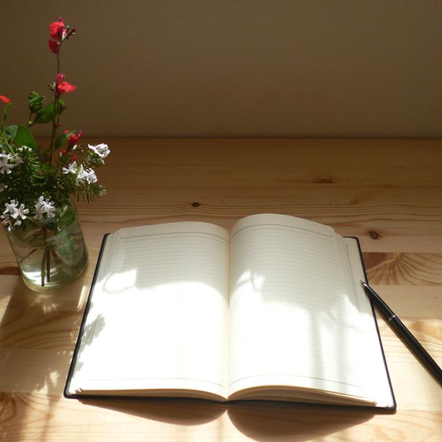 日記あるある