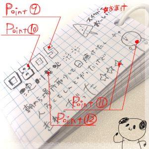 黒ペン1本