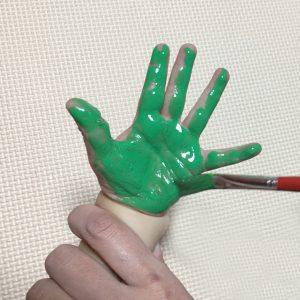 手に塗る!